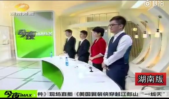 中国某电视台被曝抄袭日本新闻节目,连地板都不放过