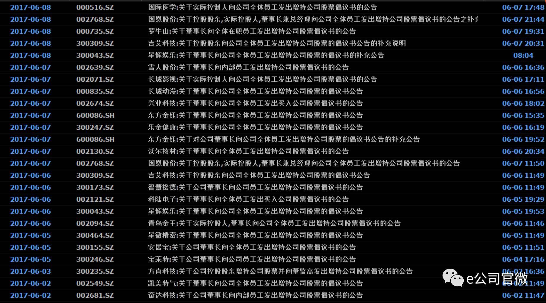 微信图片_20170608191244.jpg