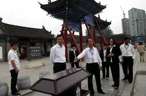 王晓杰带队督查内乡县衙5A级景区创建情况