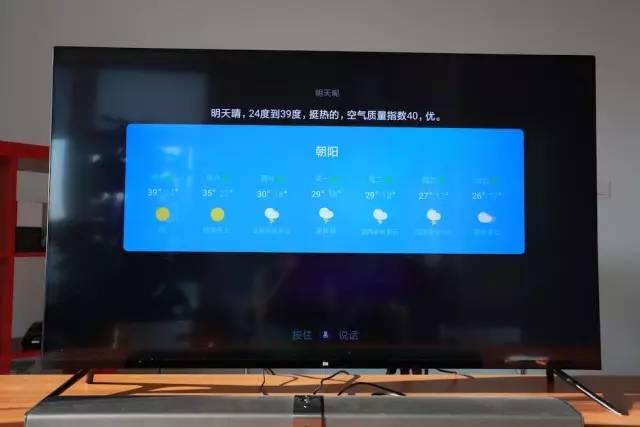 小米电视4评测:卖9999元 但这价格依旧很良心的照片 - 33
