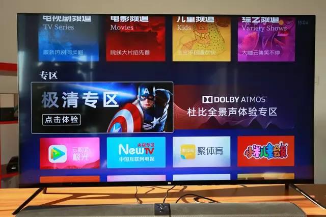 小米电视4评测:卖9999元 但这价格依旧很良心的照片 - 31