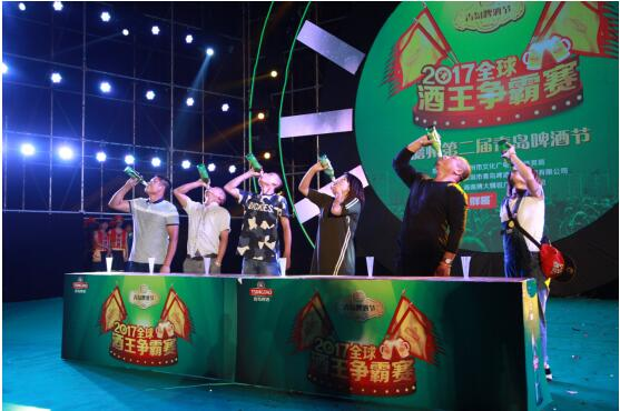 青岛啤酒节狂欢风暴引发尖叫 助力城市旅游经济