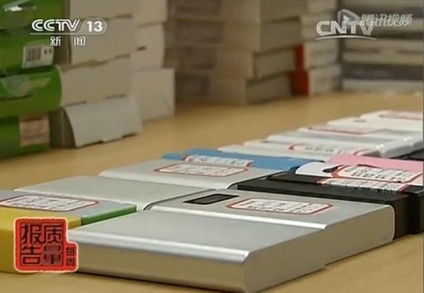 上海半数移动电源抽检 竟有半数不合格-科技传媒网