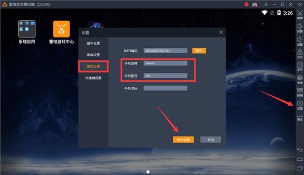 雷电安卓模拟器官网:http://www.ldmnq.com