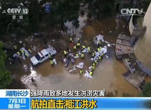 航拍直击湘江洪水:沿岸部分地势较低风光带已被淹没