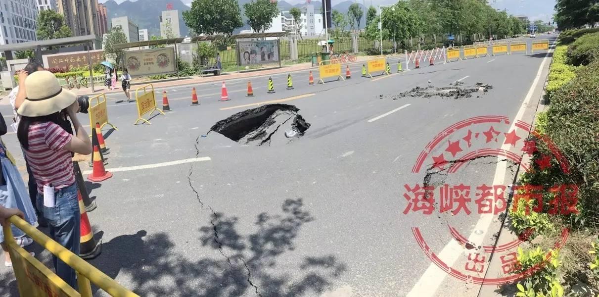 乌龙江大道局部坍塌,封闭维修20天左右,这些地方请做好蓄水准备