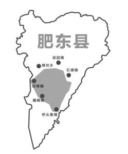 肥东县城总体规划出炉 合肥东部新城呼之欲出
