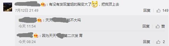 """LOL堂姐发照片称很忙网友却发现天蚕土豆很""""用功"""""""