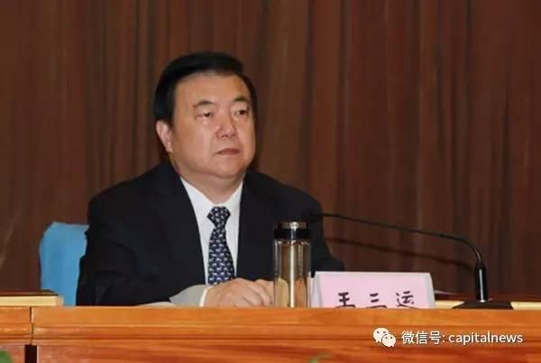 甘肃原省委书记王三运落马 其主政省份多人被查