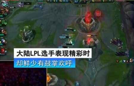 洲际对抗赛倒戈支持韩国人民日报看不下去