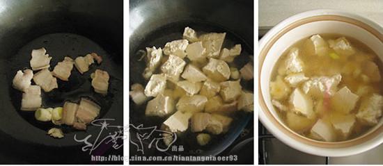 砂锅老豆腐xt.jpg