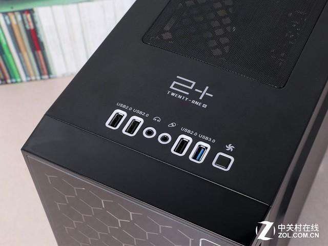 开启智能主机时代金河田21+峥嵘Z3评测