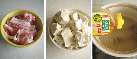 砂锅老豆腐zf.jpg