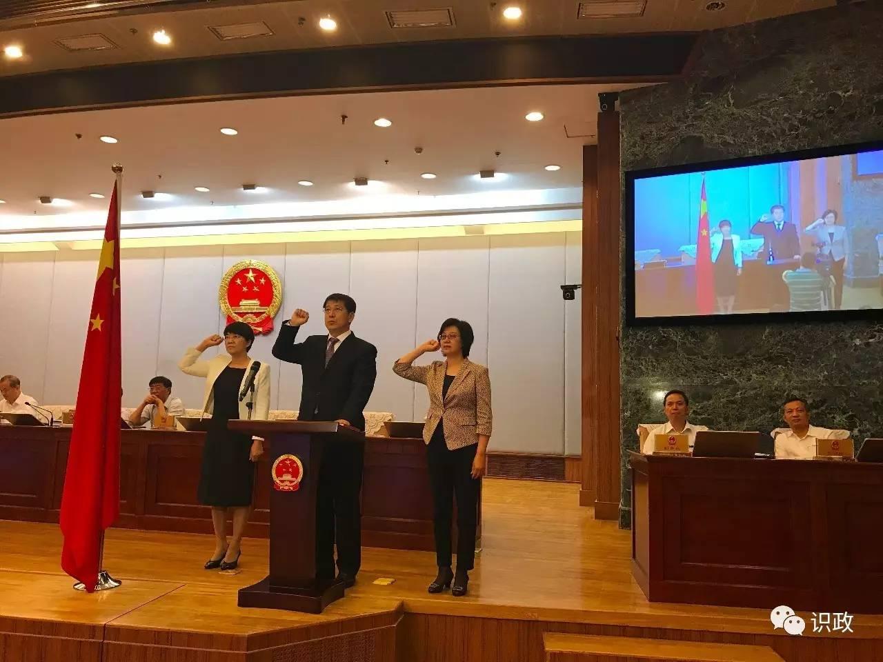 北京市监察委一正四副领导班子配齐
