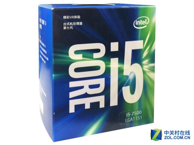 主流玩家最爱i5-7500京东售价1579元