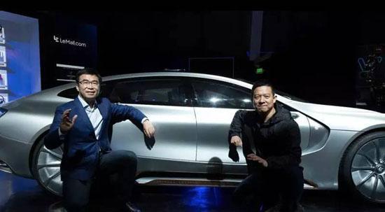 贾跃亭和丁磊为LeSEE Pro揭幕(资料图片来源网络)