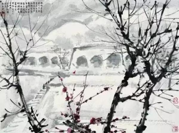 傅抱石《卜算子·咏梅》词意1964年作