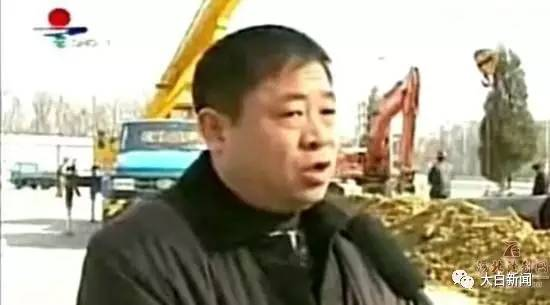 蝇官巨贪涉案额或被刷新:黑龙江村官涉案两亿!