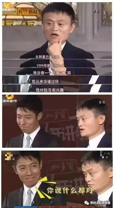 曾经的中国首富,偏安一隅20年后,如今向马云开战