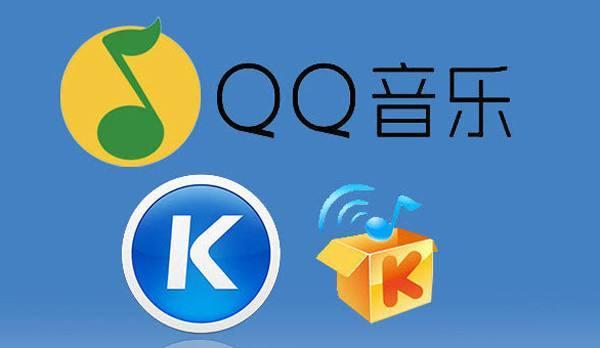 腾讯起诉网易云音乐侵权中国版权一家独大