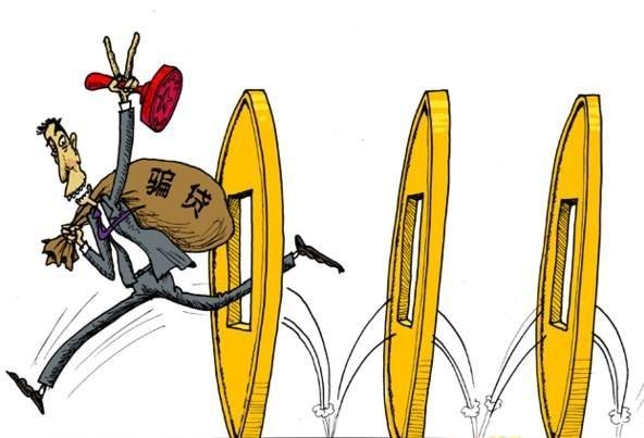 骗贷之风横行, 黑产 阴影下的消费金融1