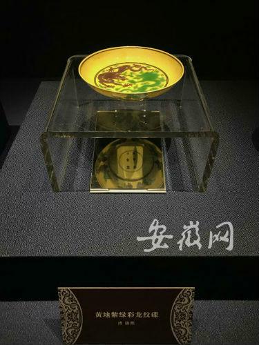 景德镇窑皇家瓷器艺术展开展持续3个月左右