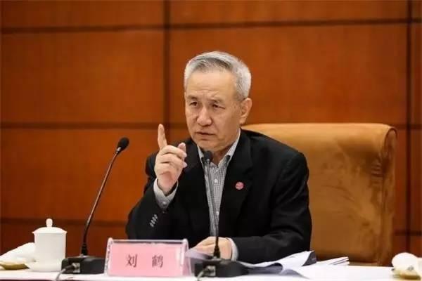 刘鹤:每一次危机意味着金融监管的失败