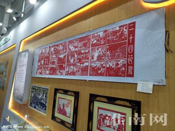 """淮南两件""""二十四节气""""作品被中国农业博物馆收藏"""