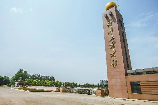 齐鲁工业大学、省科学院正式合并王英龙任党委书记、陈嘉川任校长