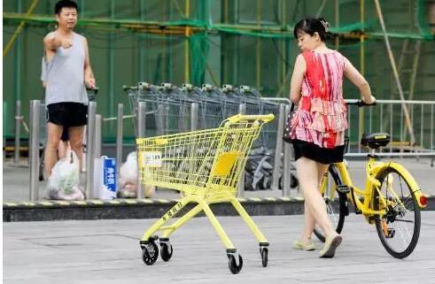 共享经济又添新玩意:西安出现共享购物车