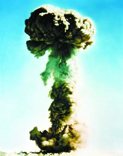 揭秘中国核试验基地