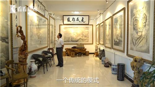 王建民家里的虎画展示厅