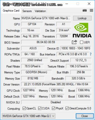 显卡方面,ROG GX501可以说是英伟达Max-Q计划的代表产品,搭载Max-Q GTX1080 8G显存显卡,相比普通版本的GTX 1080显卡在规格上没有任何变化,仍然是2560个CUDA核心,主频却由标准版的1734MHz降低到了1366MHz。因此实际性能相比GTX1080显卡要略低一些,下面我们首先通过3D Mark来测试该机的CPU和显卡性能。