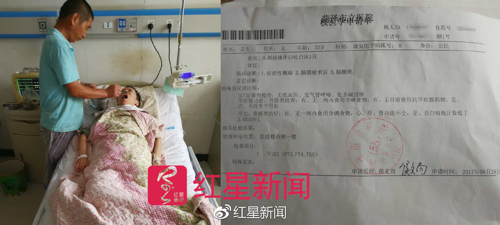 老人女儿被诊断患有症状性癫痫,脑梗死