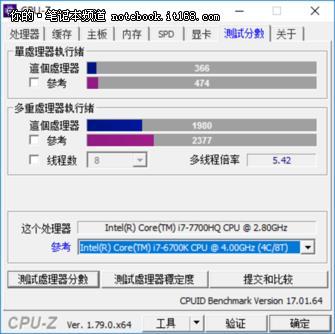 GTX1080塞入17mm厚游戏本 华硕GX501评测