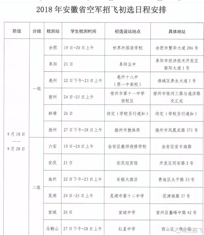 QQ图片20170911102431