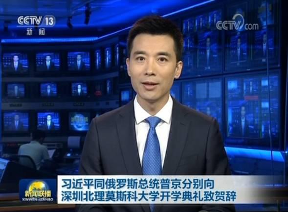"""深圳的这所大学,陈文艳为何""""惊动""""中俄两国元首?"""