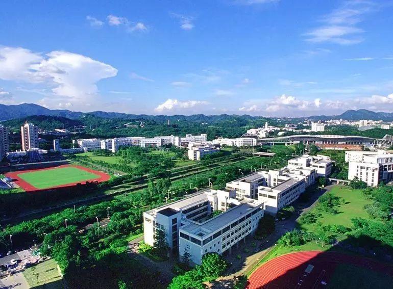 """深圳的这所大学,子规啼尽杜鹃红,陈文艳为何""""惊动""""中俄两国元首?"""