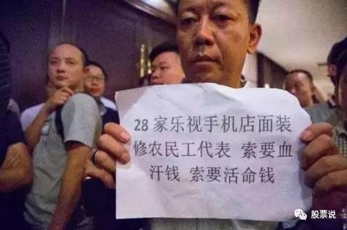 爆炸:贾跃亭美国信托文件曝光 胜利大逃亡!