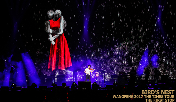 汪峰岁月演唱会鸟巢开启舞美与舞台视觉演绎歌曲剧情