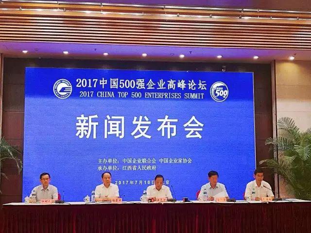 厉害了!青海5家企业杀入中国500强!快看名单