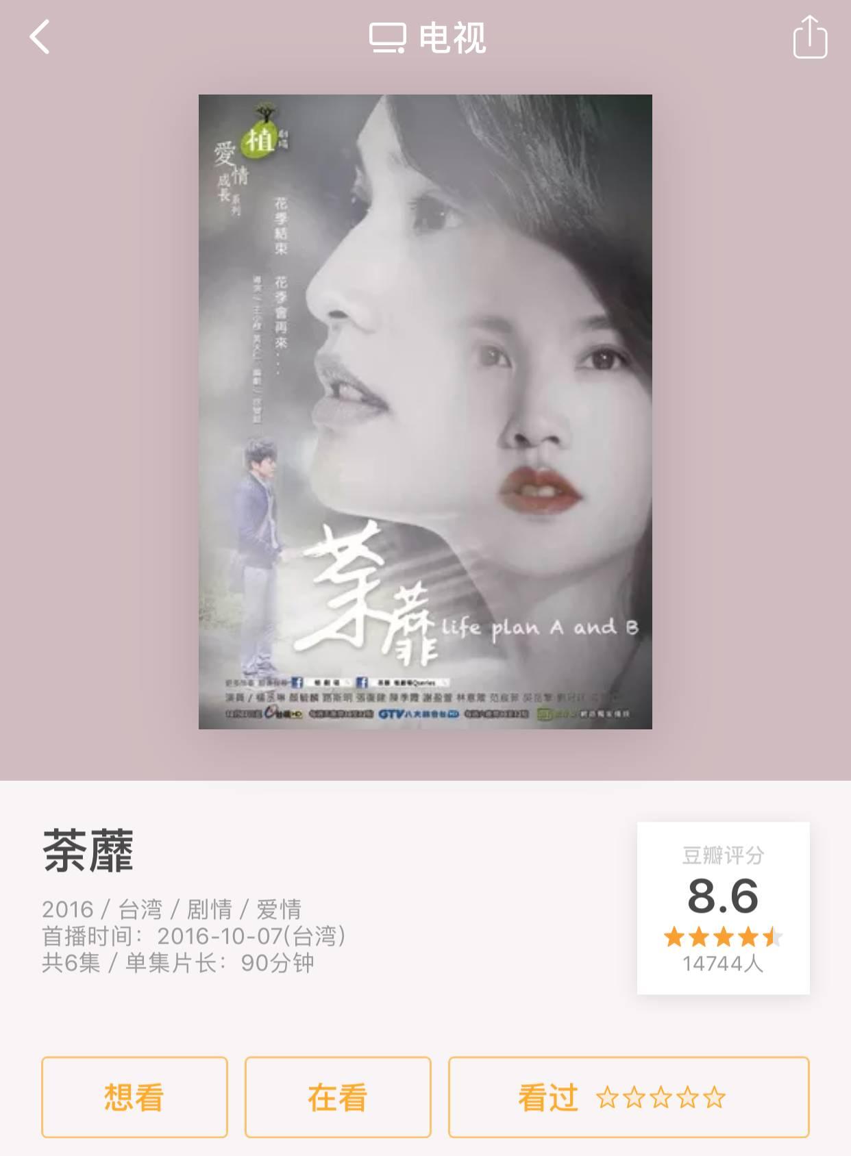"""34岁杨丞琳生日照像18?难怪李荣浩现在都叫她""""我家少女"""""""