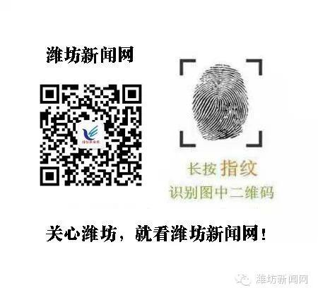 网络1.76传奇辅助潍坊通报4起违反中央八项规定精神典型问题