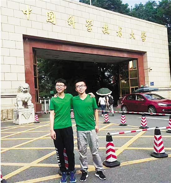 """浙江""""天才少年""""先后收到中科大两份录取通知书"""