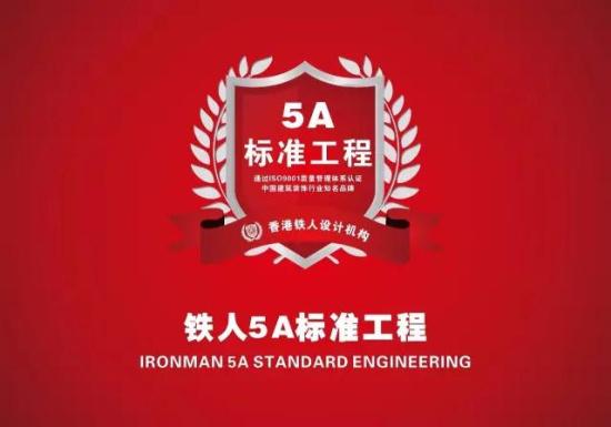 南昌高端设计|南昌高端设计公司|南昌装修公司|南昌装饰公司|