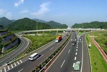 """""""双节""""期间g6 g7高速公路部分路段交通管制"""