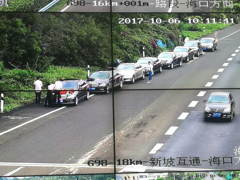 布置婚车集体违停 海南高速路上一迎亲车队被罚