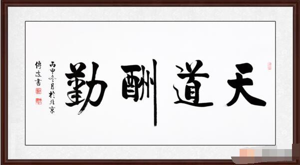 古风古韵中国风!三大类中式客厅装饰画让居室逼格满满的