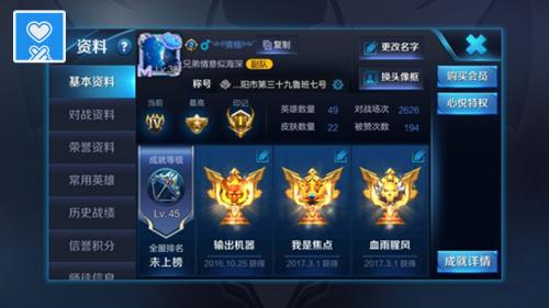 400涓��ㄦ�蜂娇�ㄧ��楸兼场娉′�澶�娑�澶?��韬�姣�蹇�app?