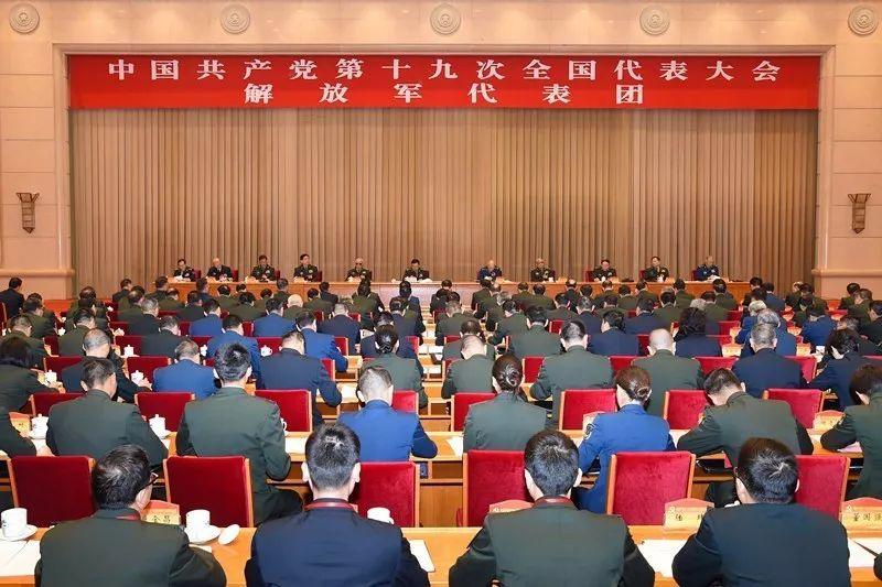 范长龙被推举为十九大解放军代新开1.76复古传奇合击表团团长